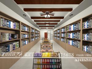 南瑞祥瑞书店