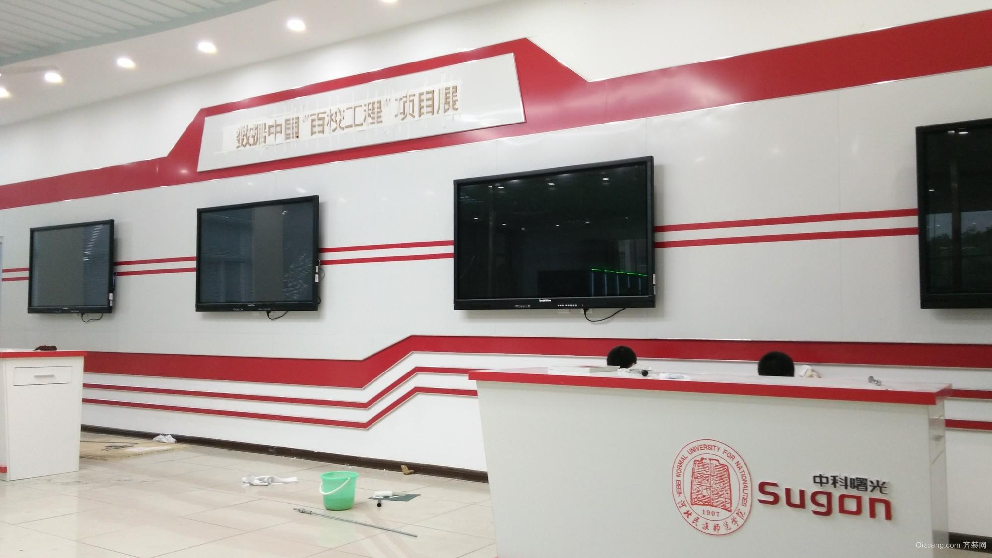 大数据展厅其他装修效果图实景图