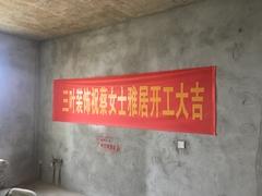 江中世纪城