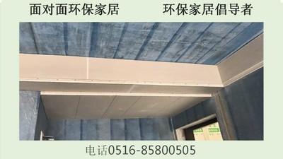 徐州吊顶工艺装修设计案例