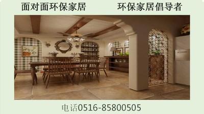 徐州现代简约效果图装修设计案例