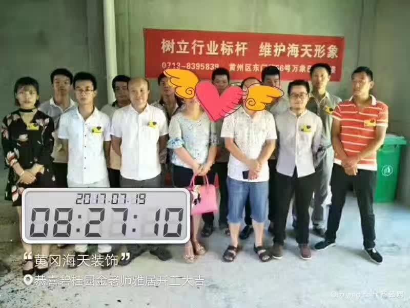 黄冈碧桂园·洋房其他装修效果图实景图