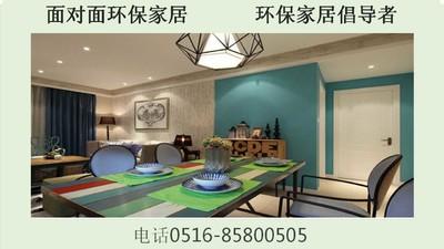 賈汪兩室(shi)兩廳裝修設計案例