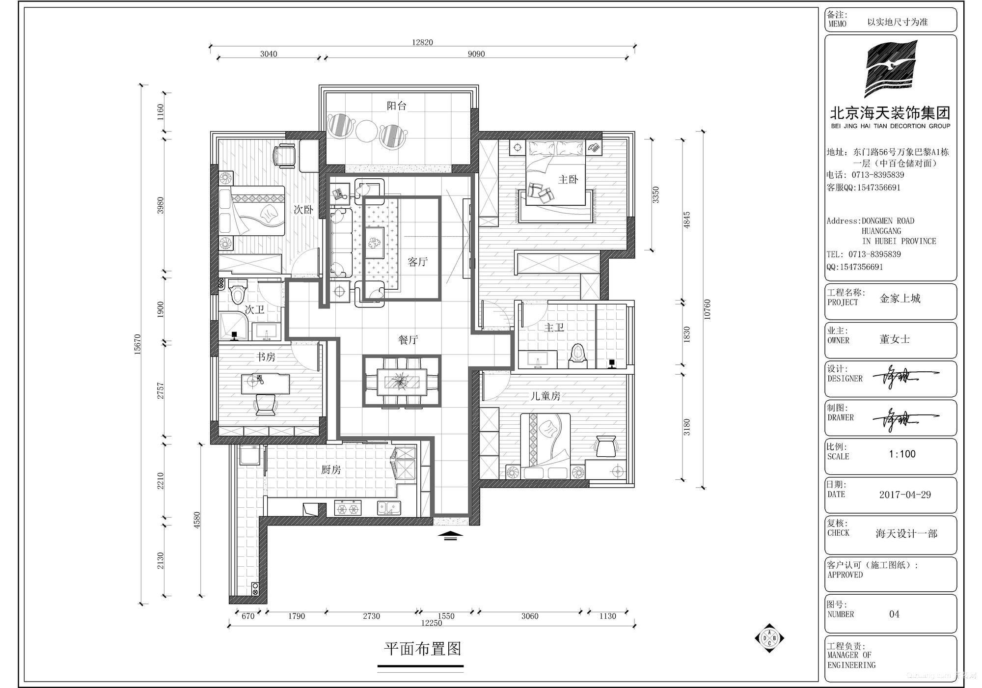 金家·上城现代简约装修效果图实景图
