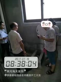 黄冈碧桂园·洋房