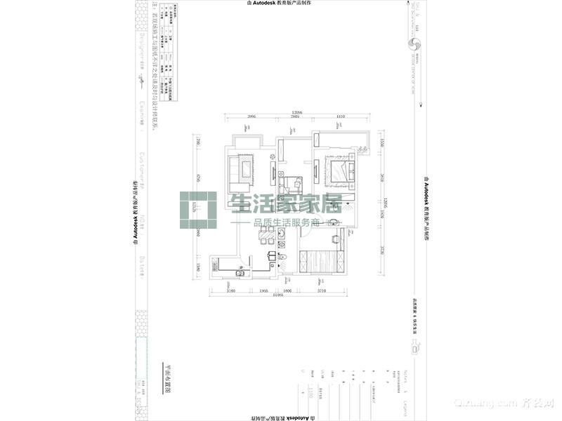 金辉世界城·上东区中式风格装修效果图实景图