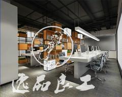 科技公司办公区域
