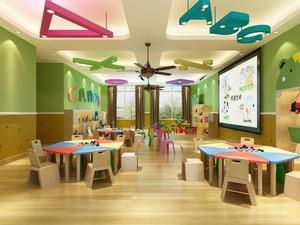 安宇幼儿园