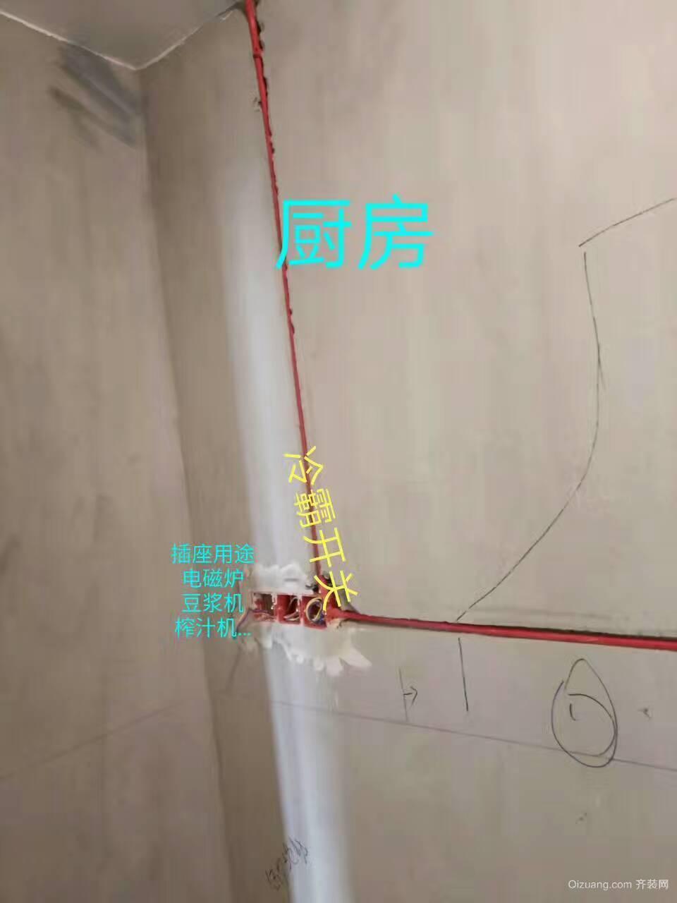 紫荆华庭 雅园欧式风格装修效果图实景图