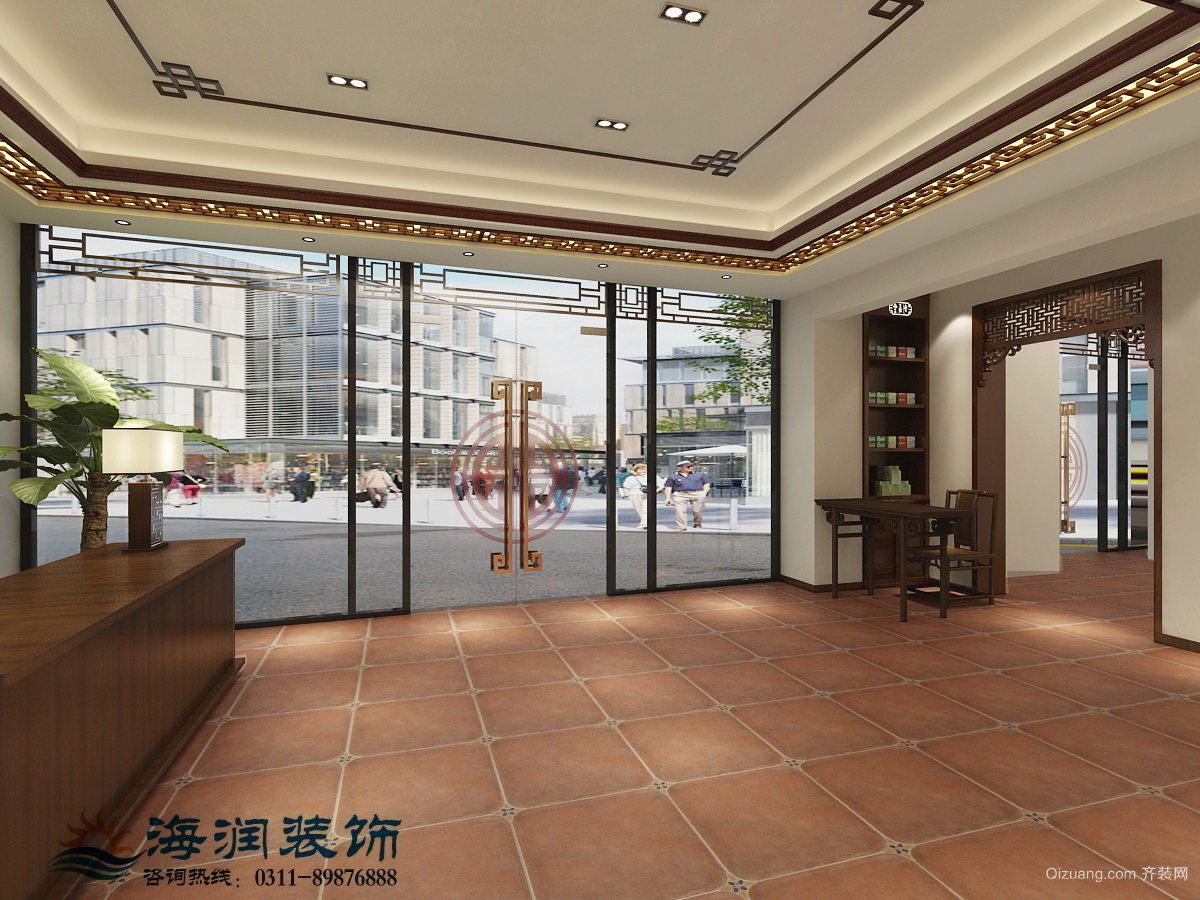 泰丰观湖中医馆中式风格装修效果图实景图