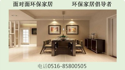 徐州兩室一廳婚房裝修設計案例