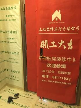 大诚金廷11-806