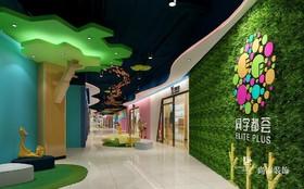 深圳市同学都荟-红山荟公共区域设计