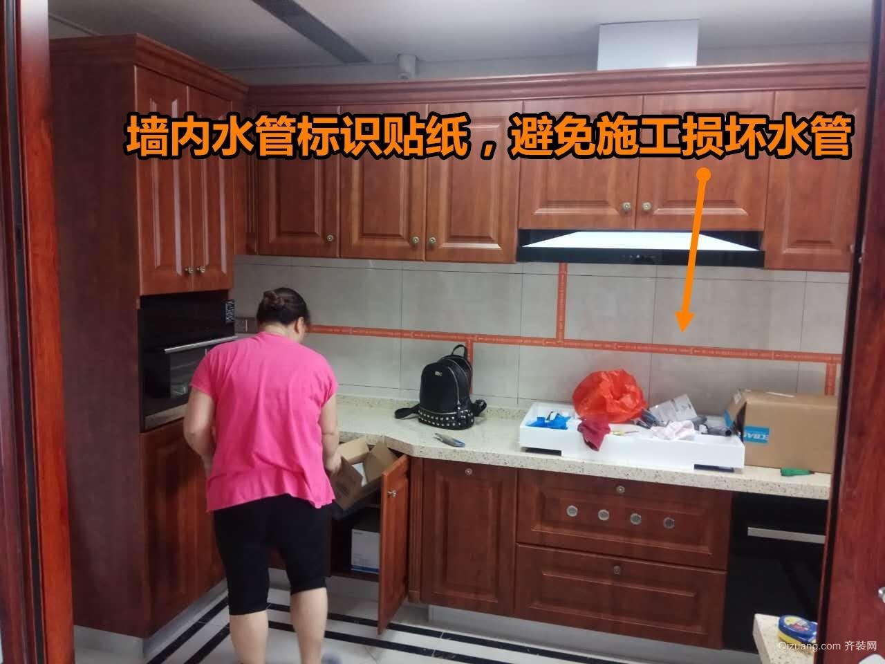[华美乐]四季悦城现代简约装修效果图实景图