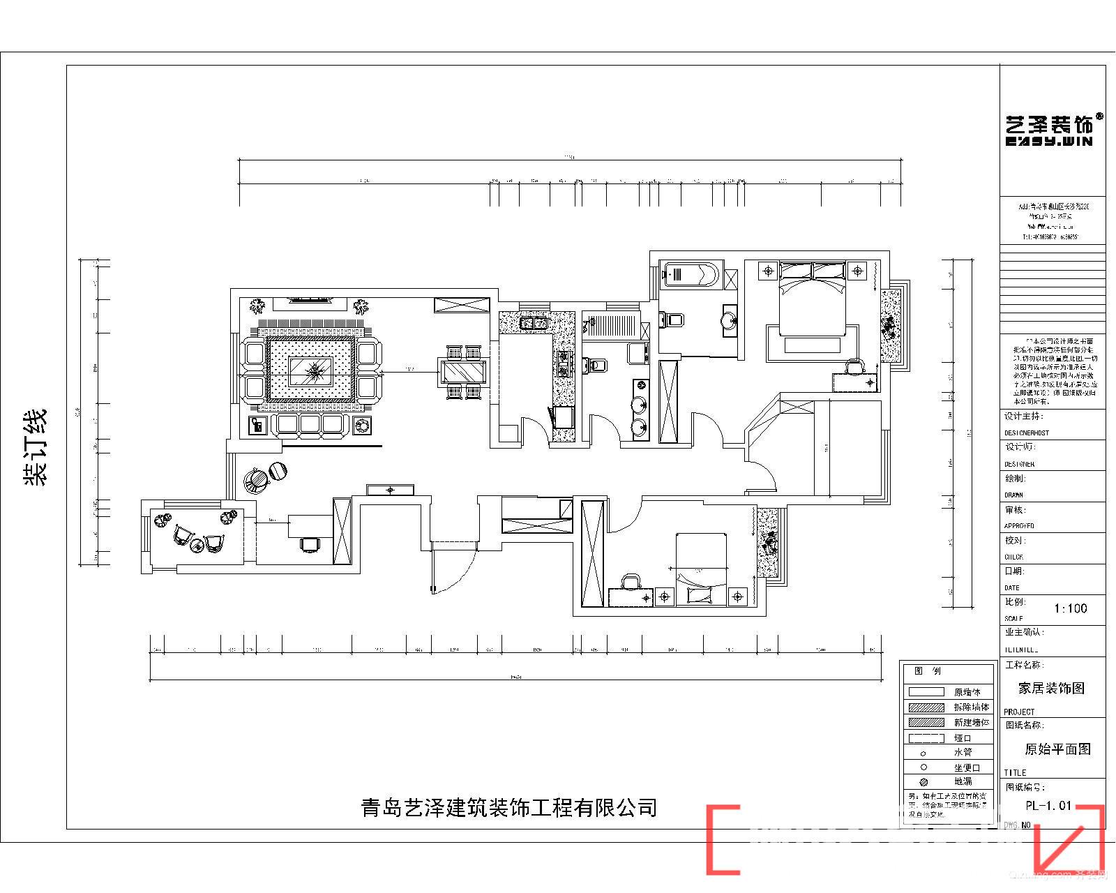 晓港名城现代简约装修效果图实景图