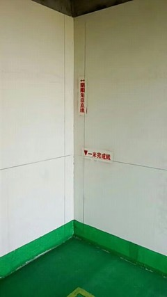 龙旺伊顿公馆