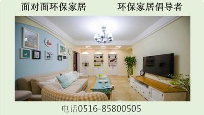 徐州兩室兩廳裝修設計案例