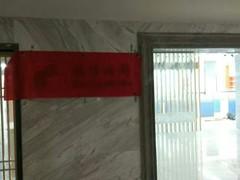福州富力中心