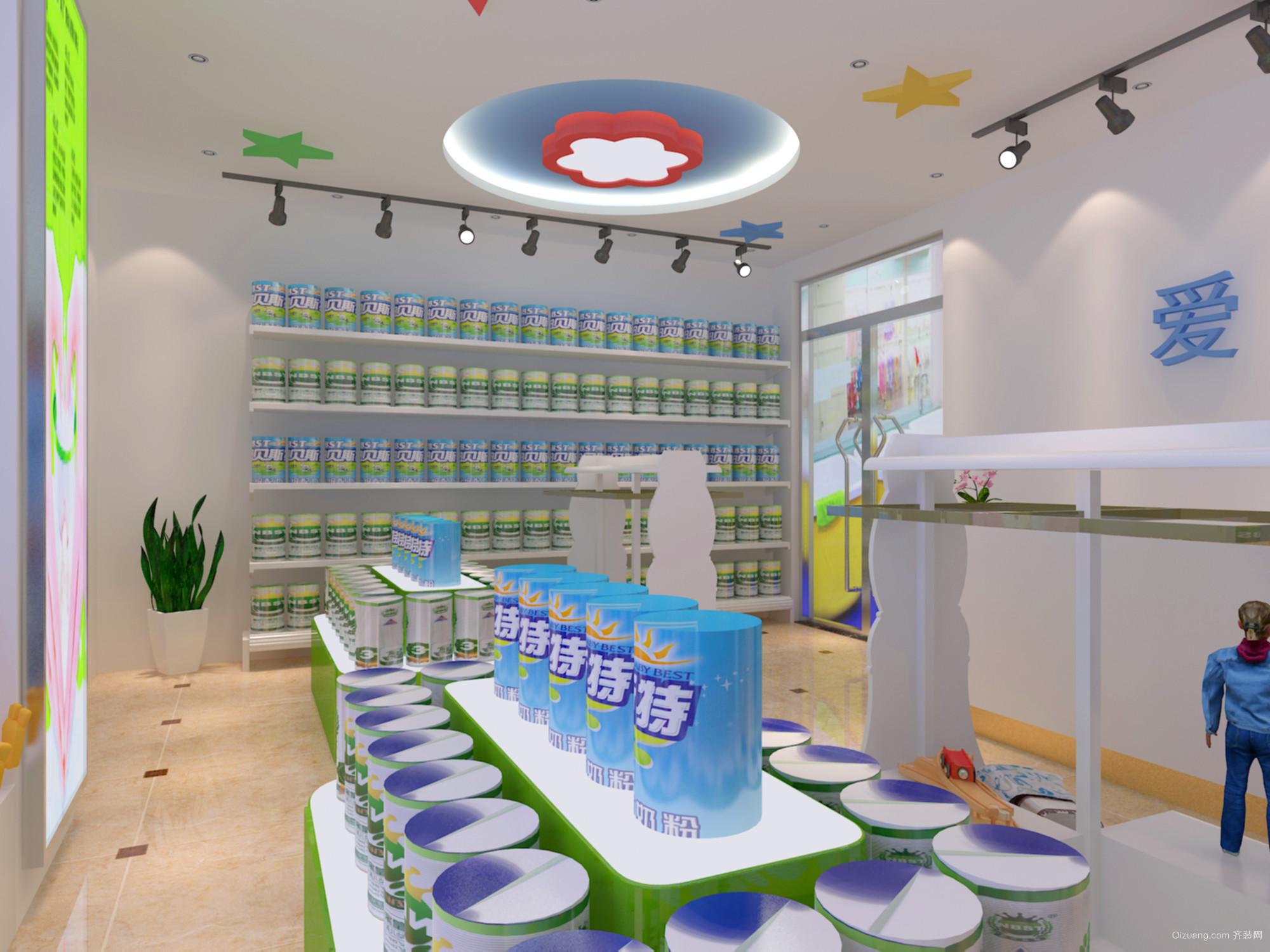 爱多多孕婴体验店现代简约装修效果图实景图