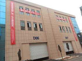 重庆江津德感工业园区