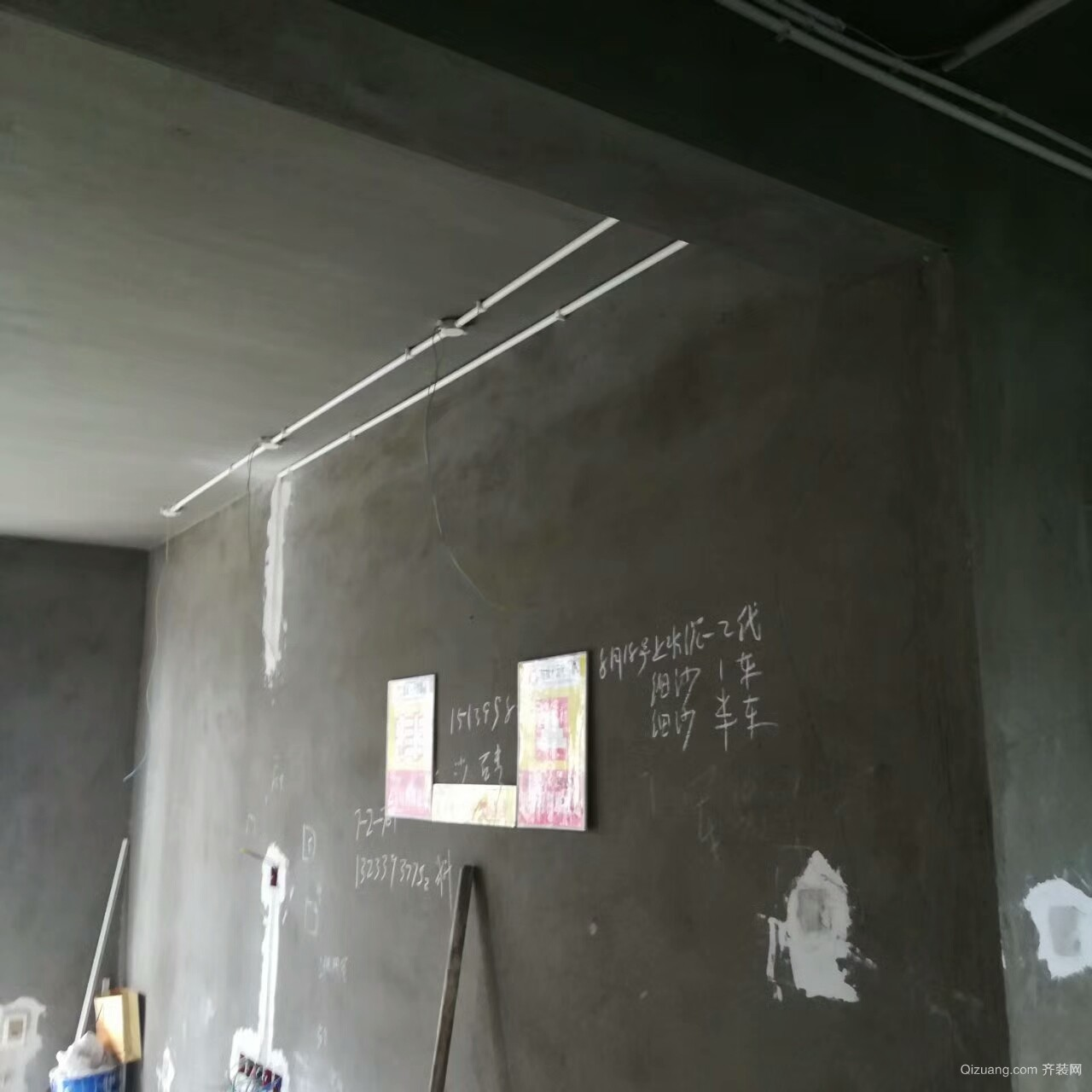 伊水府邸现代简约装修效果图实景图