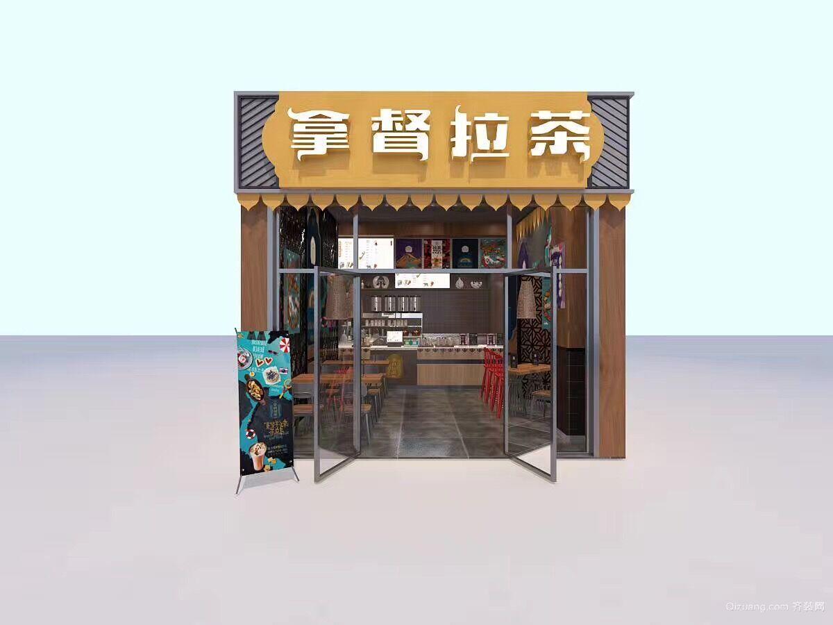 汇悦湾商业广场其他装修效果图实景图