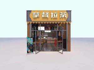 汇悦湾商业广场