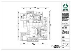 现代简约-水云天公寓