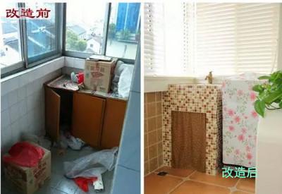南昌老房改造装修设计案例