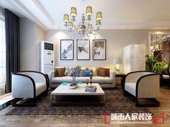 现代简约-中海蓝庭