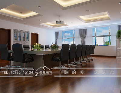 洛阳会议室装修设计案例