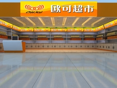 火车站超市