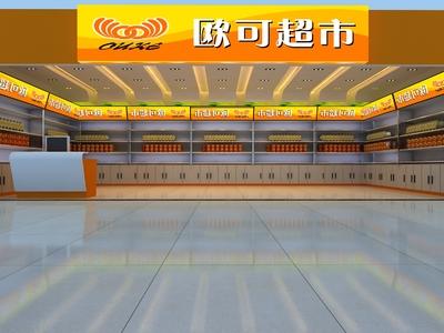 郑州火车站超市装修设计案例