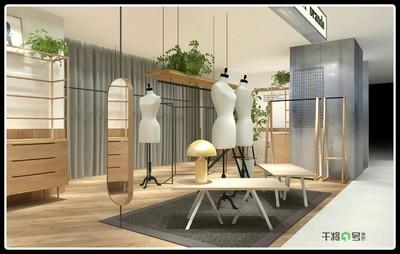 苏州女装店铺装修设计案例