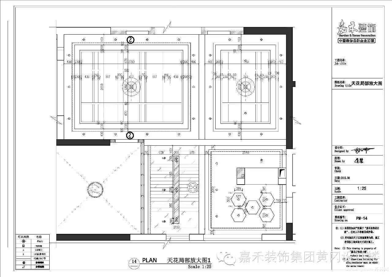 紫金城培训学校现代简约装修效果图实景图