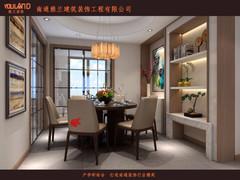 中海上林院