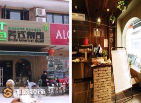 十色寿司店
