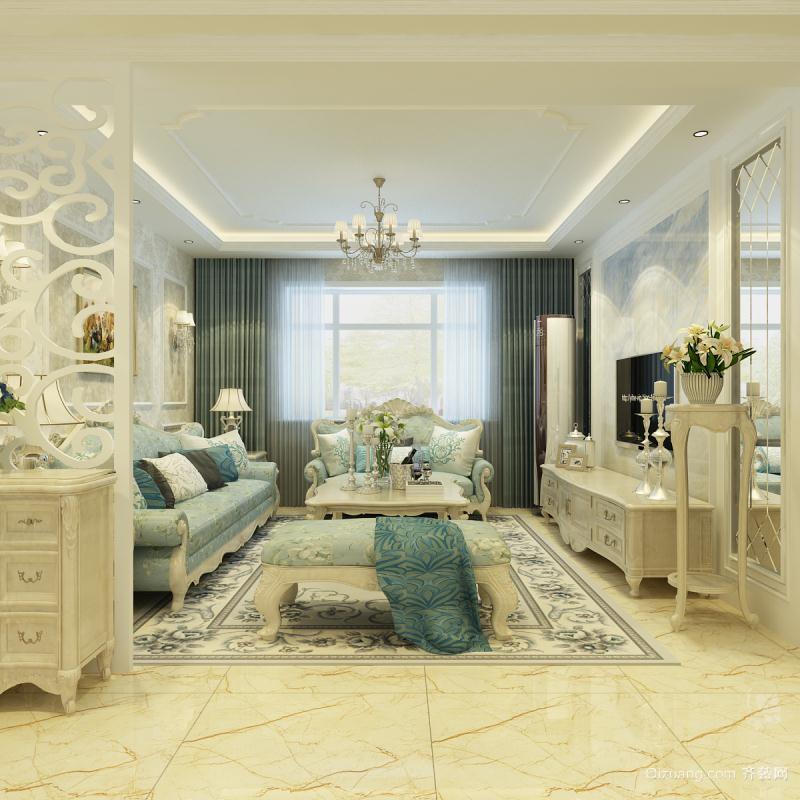 世纪家园欧式风格装修效果图实景图