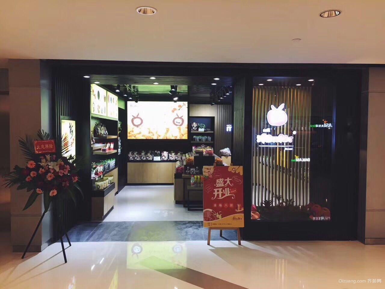 江汉路步行街商铺混搭风格装修效果图实景图