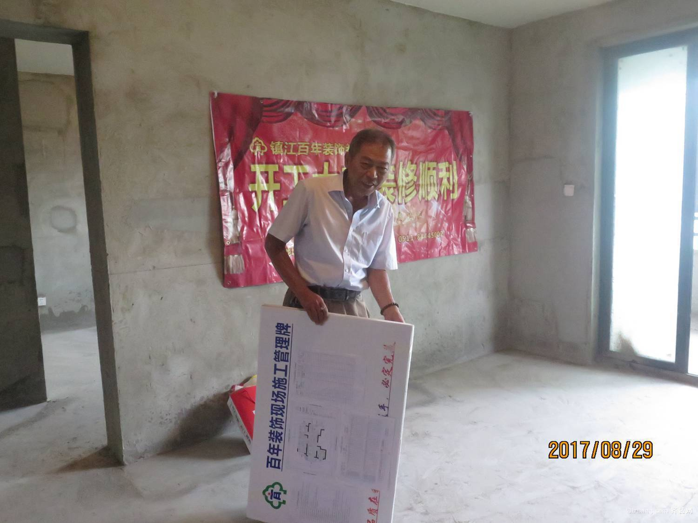 如意江南皇华庭8-804现代简约装修效果图实景图