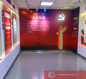 西安超越展览有限公司