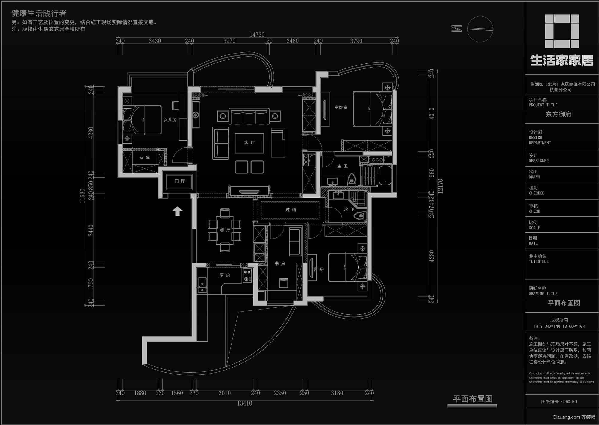 东方御府中式风格装修效果图实景图