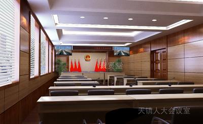 大同会议室装修设计案例