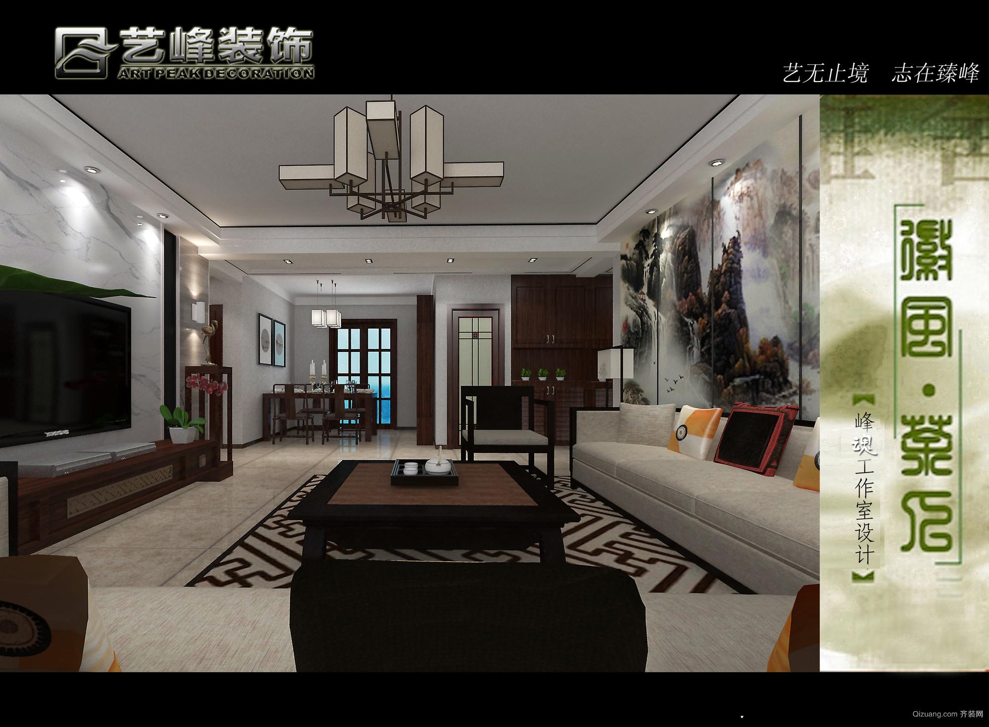旺峰嘉苑中式风格装修效果图实景图