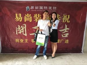 2017.9.2金泰国际开工大吉