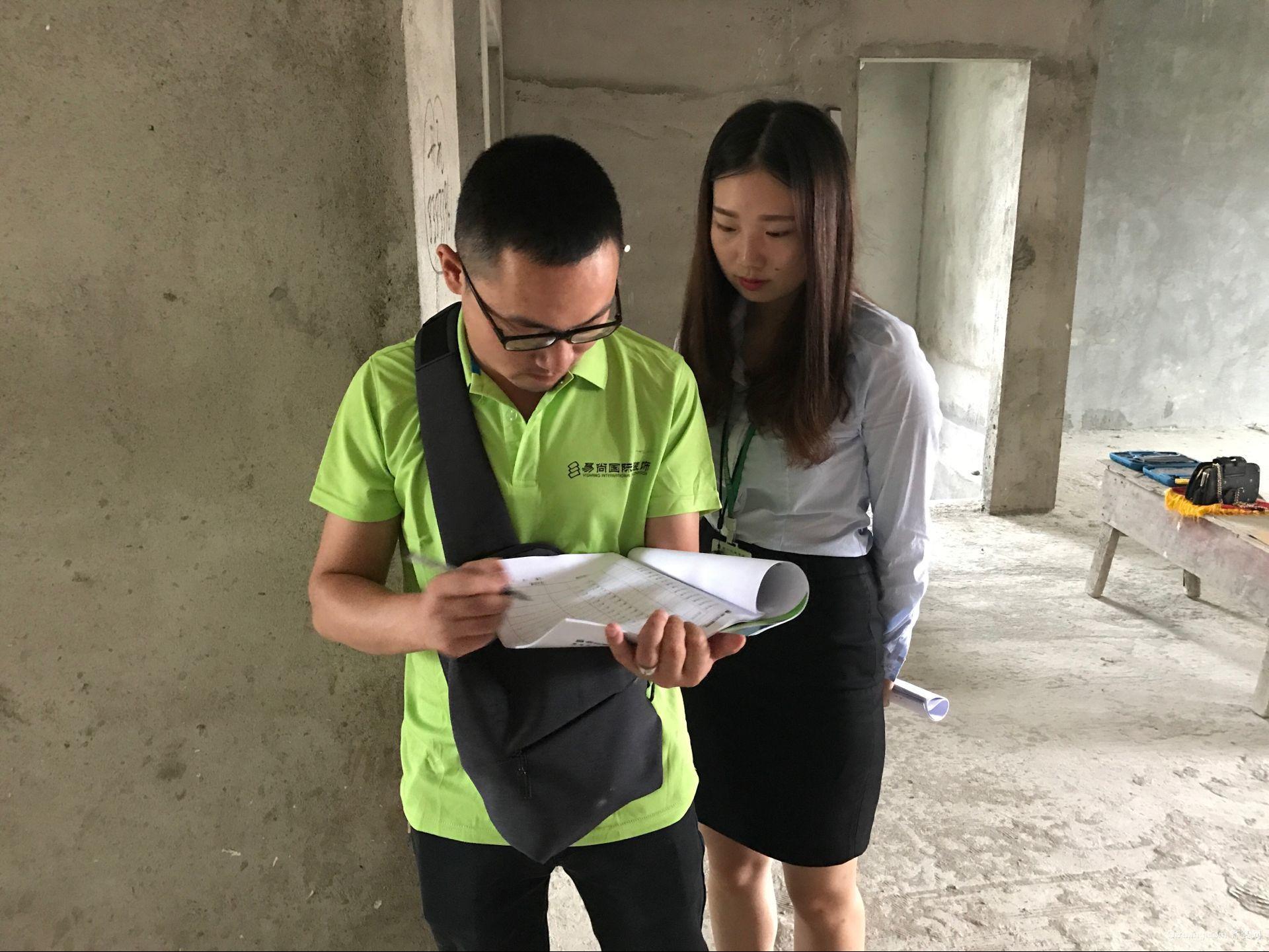 2017.9.2金泰国际开工大吉现代简约装修效果图实景图