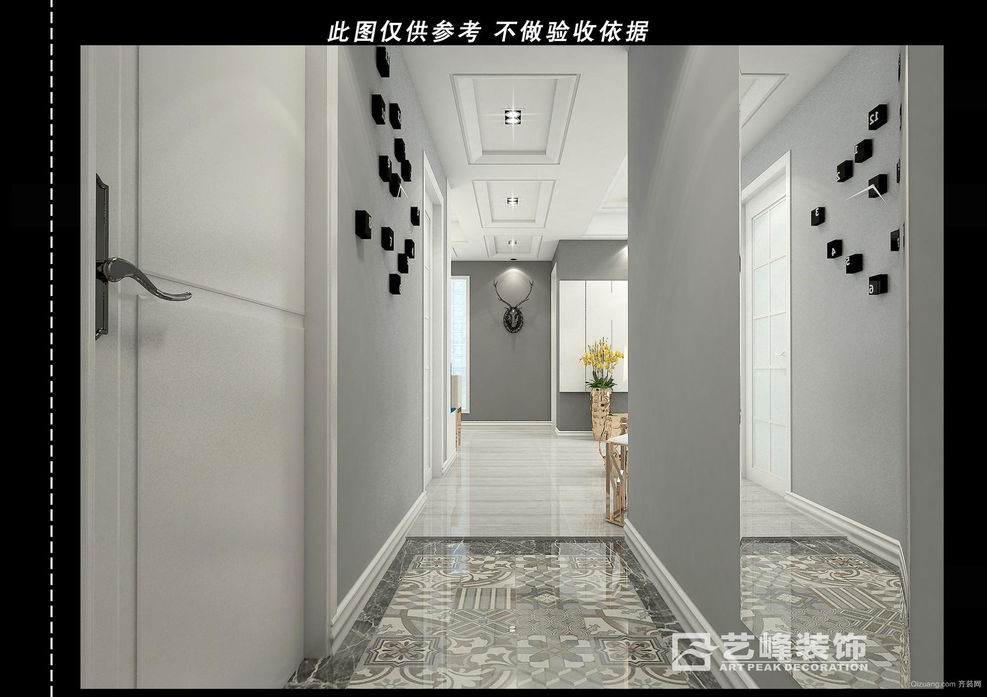 汉成华都现代简约装修效果图实景图