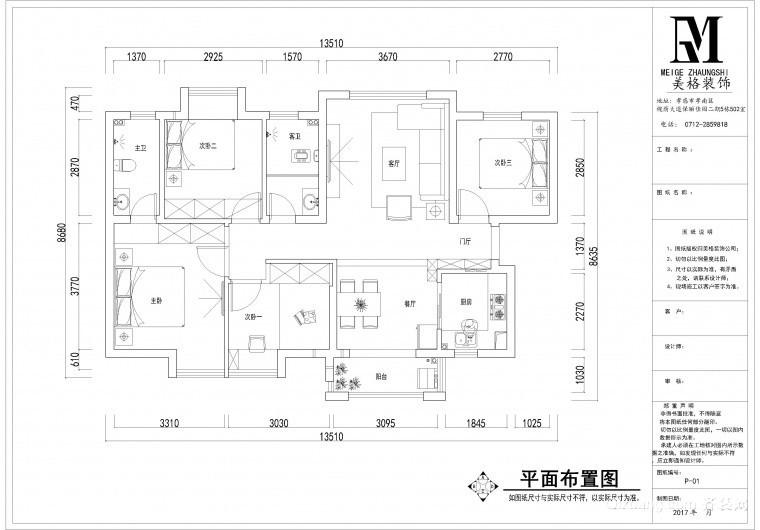 新华时代广场现代简约装修效果图实景图