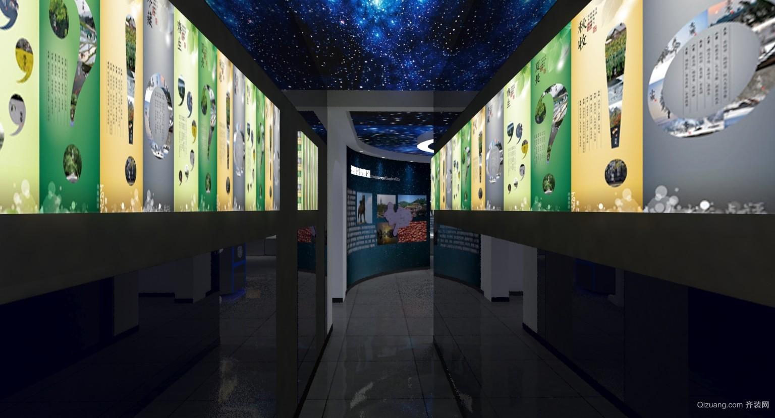 沧州气象局气象科普展厅其他装修效果图实景图