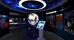 沧州气象局气象科普展厅